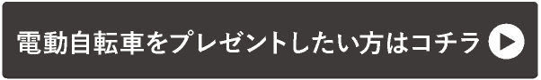 btn_asahi_150423