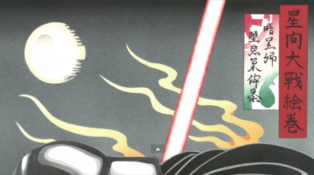 FireShot Capture - STARWARSの世界を本物の浮世絵に!~ルーカスフィルム_ - https___www.makuake.com_project_starwars-ukiyoe__R