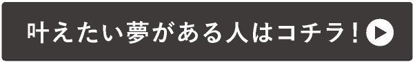 btn_rizoba_15070_01
