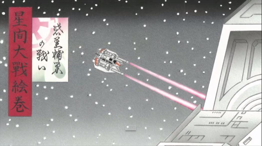 FireShot Capture - STARWARSの世界を本物の浮世絵に!~ルーカスフィルム_ - ukiyoe__R