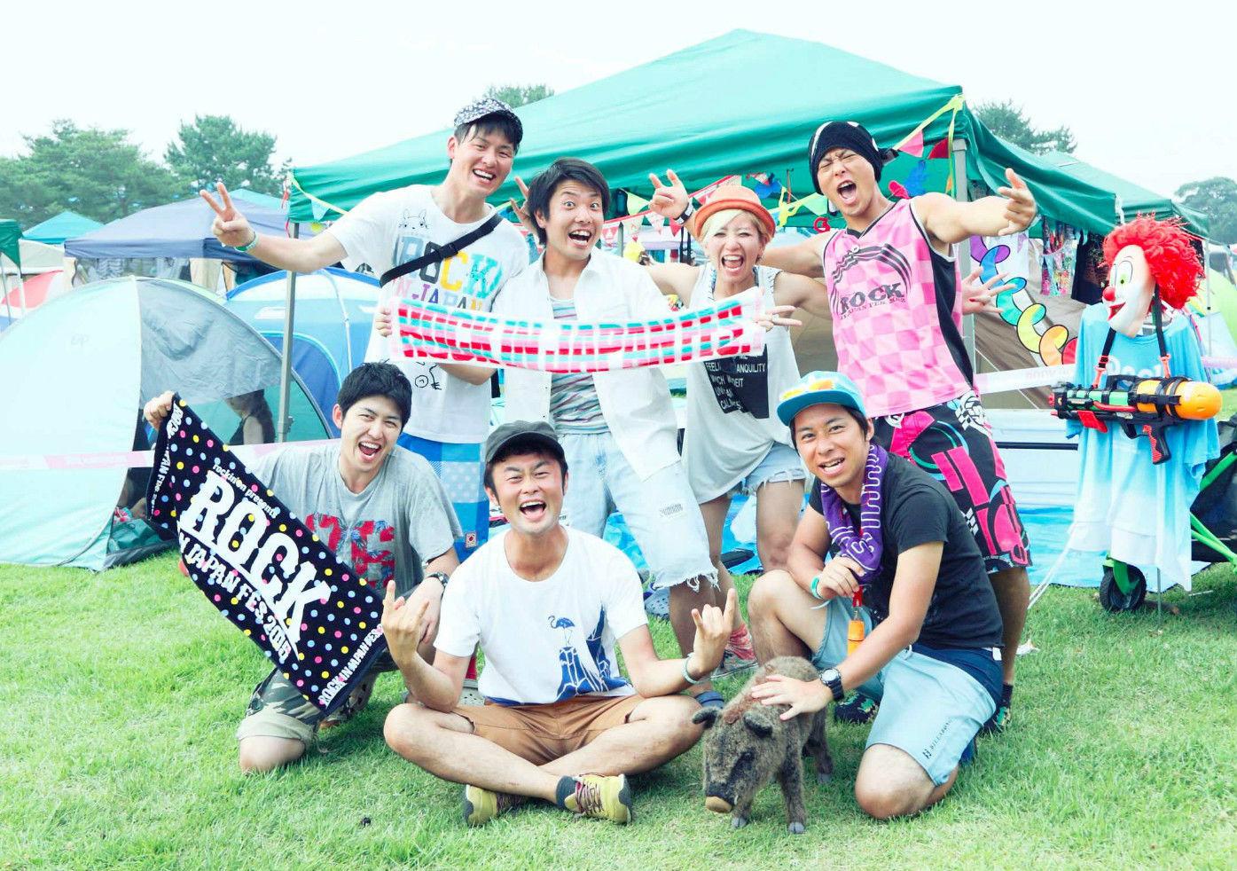 ロックインジャパンフェス2015