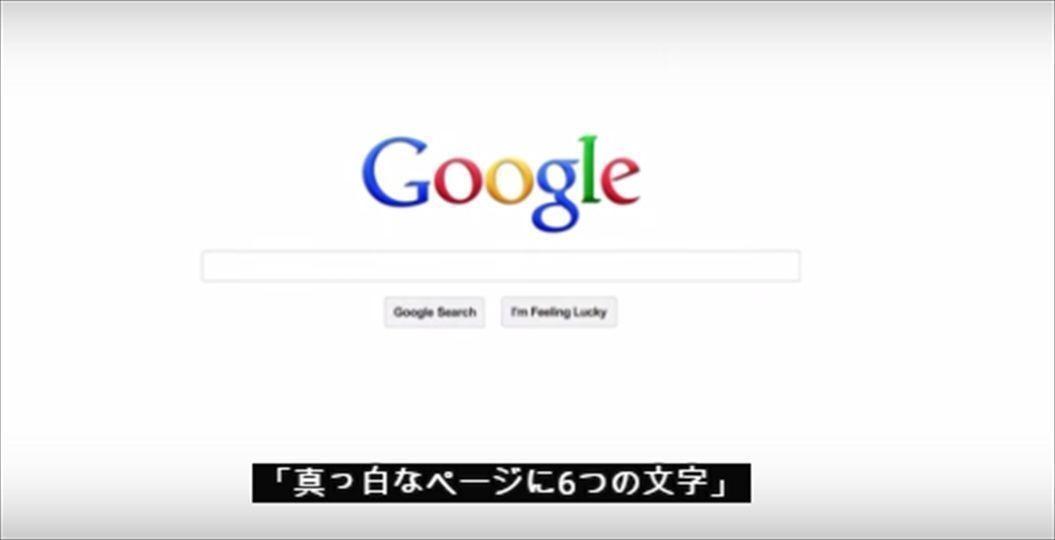 FireShot Capture 369 - Googleが過去最大のロゴアップデート。これまでの歴史を動画でおさらい! I TABI LABO_ - http___tabi-labo.com_8_R