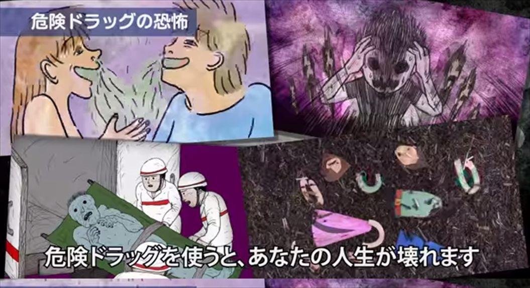 FireShot Capture 398 - 危険ドラッグの恐怖(動画) I TABI LABO - http___tabi-labo.com_180307_kanagawa-pref-pr3_R