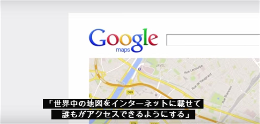 FireShot Capture 376 - Googleが過去最大のロゴアップデート。これまでの歴史を動画でおさらい! I TABI LABO_ - http___tabi-labo.com_14_R