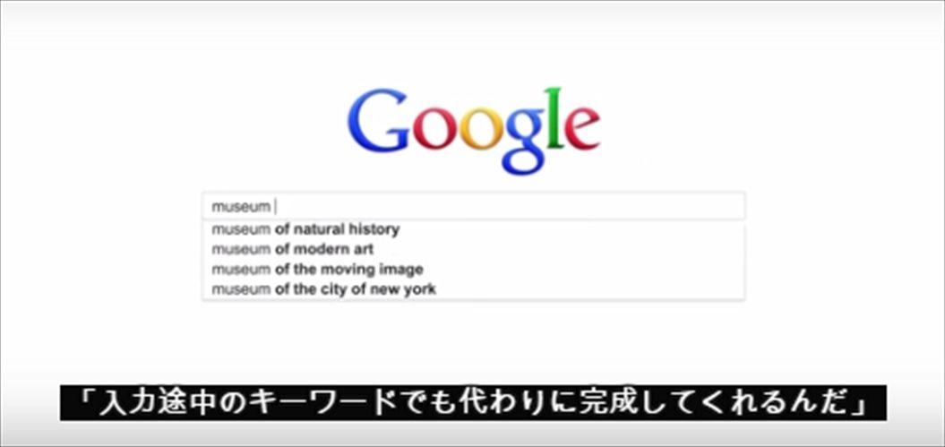 FireShot Capture 374 - Googleが過去最大のロゴアップデート。これまでの歴史を動画でおさらい! I TABI LABO_ - http___tabi-labo.com_11_R