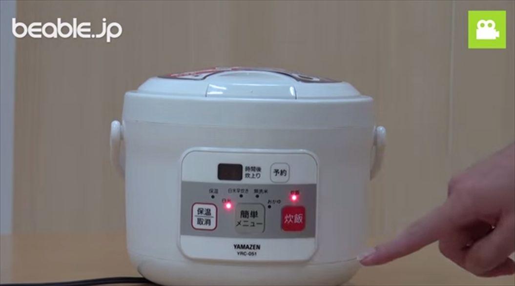 FireShot Capture 712 - ビールごはんの作り方【ビエボ】 I 炊飯器レシピ - YouTube_ - https___www.youtube.com_watch8_R