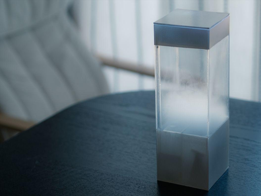 tempescope_livingroom_cloudy_R