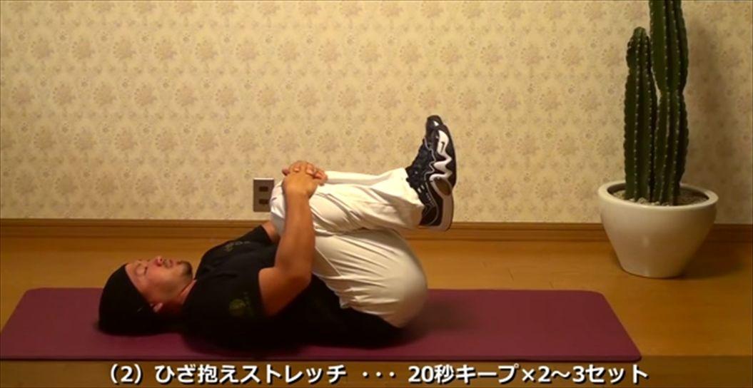 FireShot Capture 744 - 腰痛改善ストレッチ - YouTube - https___www.youtube.com_watch_v=LdGwPlr7N5E7_R