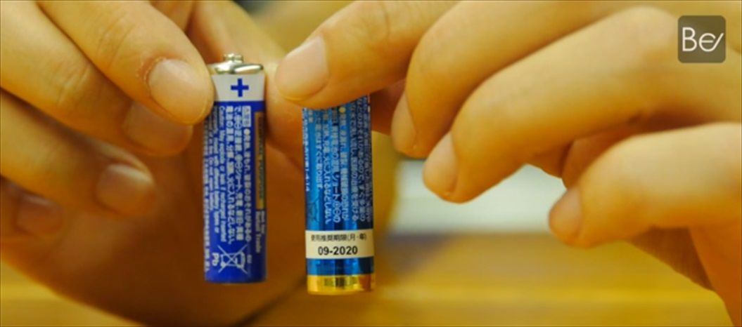FireShot Capture 1111 - 電池の残量バッテリーを一瞬で把握する方法【ビエボ】 I 便利裏技 - YouTub_ - https___www.youtube.com_watch_R