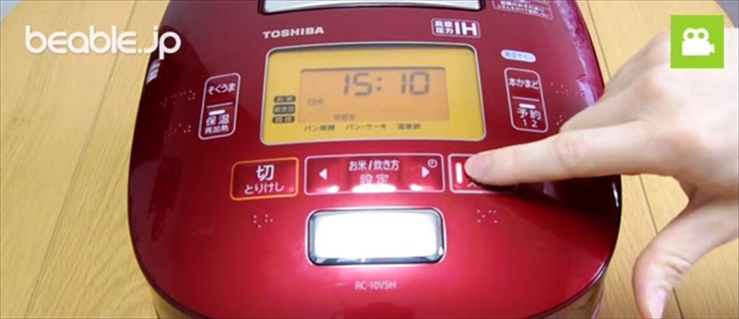 FireShot Capture 801 - 簡単!炊飯器クッキング~焼き芋編~【ビエボ】 I 炊飯器レシピ - YouTube_ - https___www.youtube.com_watch5_R