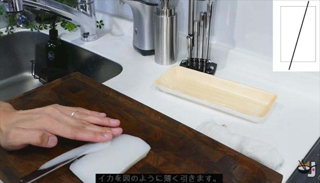 FireShot Capture 1289 - Koi fish sushi コイ寿司 - YouTube - https___www.youtube.com_watch_v=QIqMp-erjvg_R