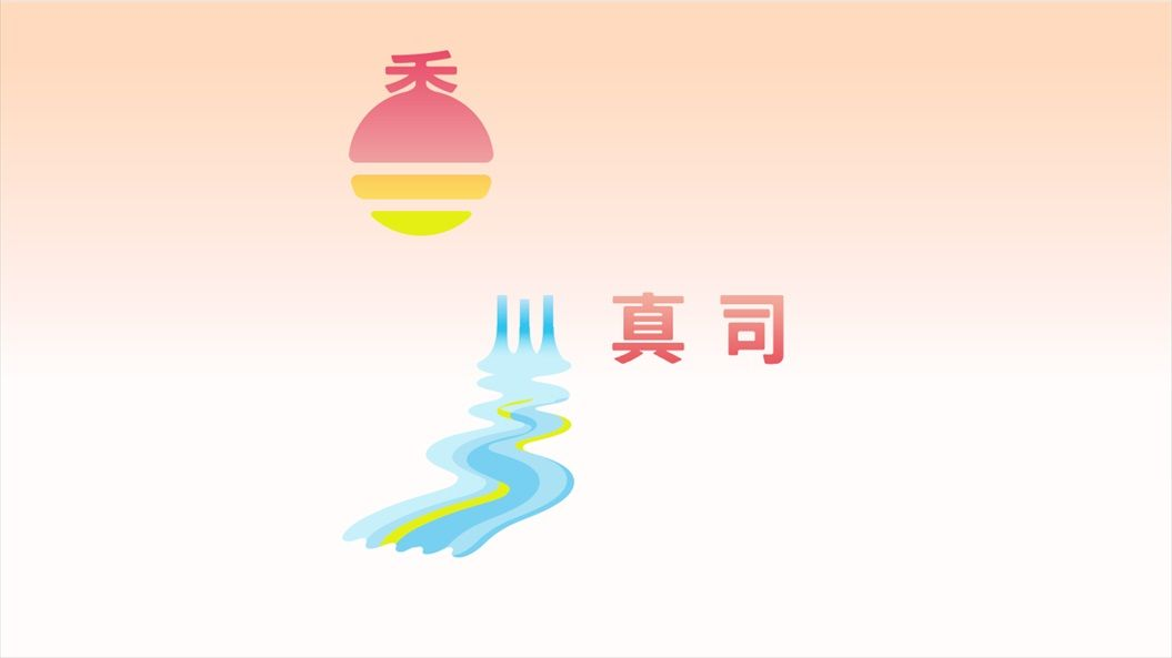 kagawashinji-green_name_R