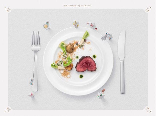 小さなシェフのレストラン_1