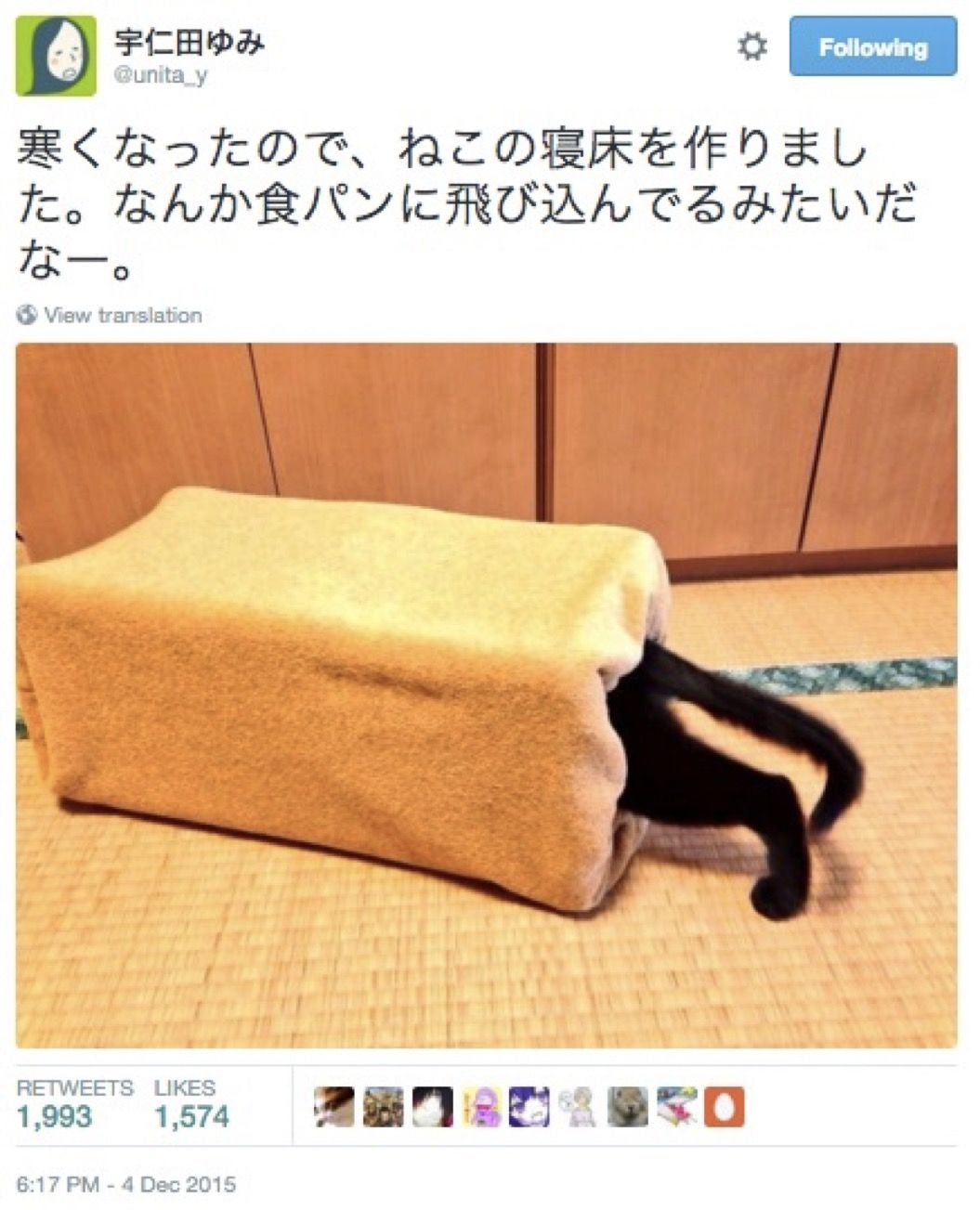 85singo_スクリーンショット 2015-12-29 18.16.08