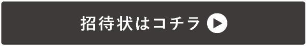 btn_zacapa_160303_01