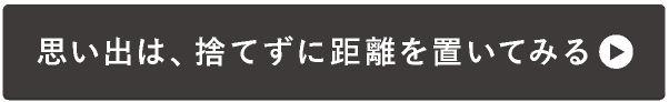 btn_minikurat_160225_002