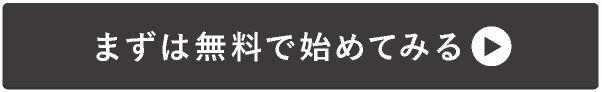 btn_ms_m_160304_01