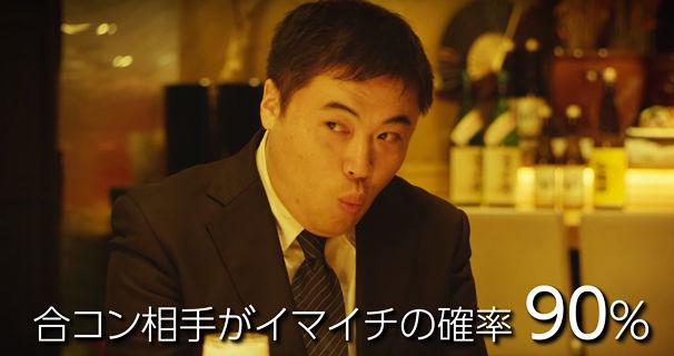fujitsu_001