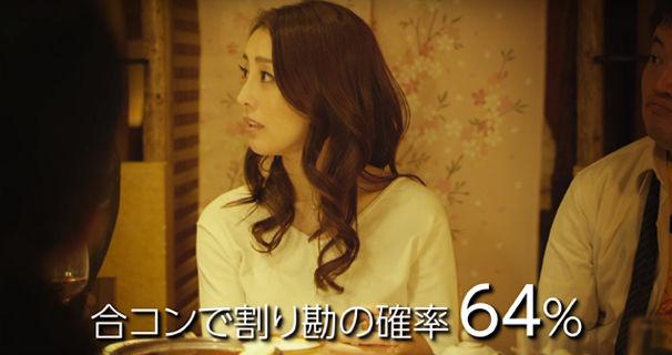 fujitsu_008