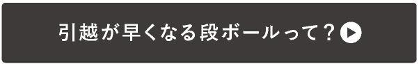 btn_minikura02_160307_01