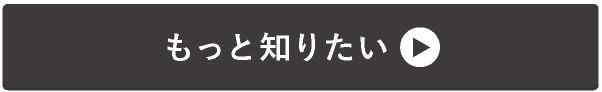 btn_forfam_160414