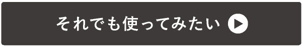 btn_minikura_160405_01